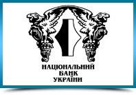 Продукти харчування з доставкою в Києві