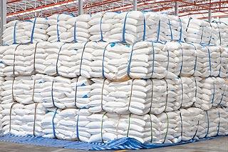 Сахар купить с доставкой