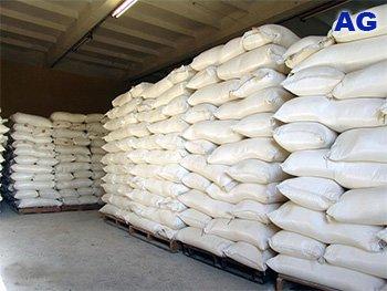 Сахар от производителя в Украине цена