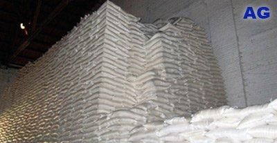 Цена на сахар в Украине